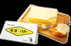 保存料、着色料を一切使わない、新鮮な生乳から丁寧に手作りした高級バターです。