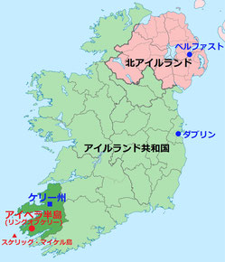 アイルランド アイベラ半島