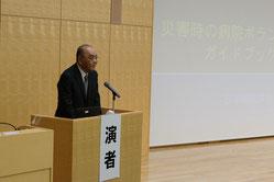 講演中の吉村理事長