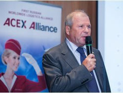 Chamber of Commerce Chairman Oleg Dunaev supported the conference