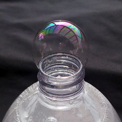 Couleurs interférentielles sur une bulle de savon