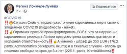 страница депутата в Facebook