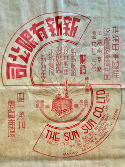 Sun Sun Co. Ltd. department store wrapping paper (from the MOFBA collection)