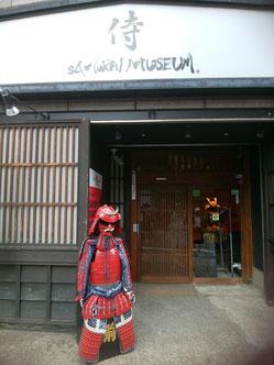 Samurai Museum in Shinjuku