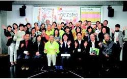 県委託事業「つながってるチカラプロジェクト」の様子