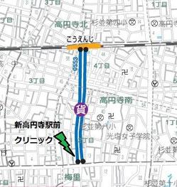 -路上パーキング - 新高円寺駅前クリニック