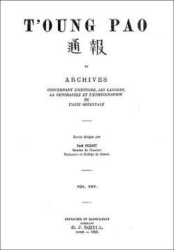 Couverture. Henri Maspero (1883-1945). Notes sur la logique de Mo-tseu et de son école