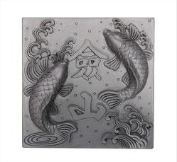 ㊹鯉の滝登り付き 30cm角