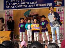 All Japan Super Kids Dance Contest 2019 中部予選にてダンスチャンネル賞を受賞したクロックハンズ