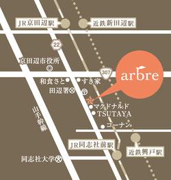 arbre_map パティスリー アーブル arbre  京都 京田辺 京田辺市 興戸 ケーキ