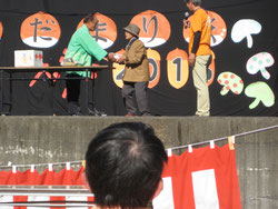 ひだまり祭2015
