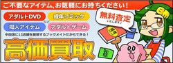 ↑ブックメイトの店舗情報!↑