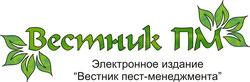 Бесплатное электронное издание