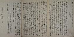 招魂社の神職勤務の願書の写し