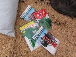 小松菜とほうれん草!
