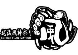新潟キックボクシング