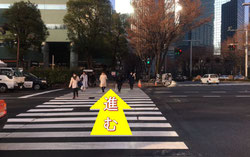 大江戸線都庁前駅からの道順⑤