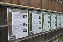 ニュースを町の掲示板に貼って逐一報告