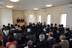 日本キリスト改革派長久手教会 伝道所設立式・献堂式