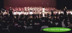 (2007年7月29日 くすのき音楽祭)