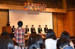 ▲ 学校祭1日目 学習成果発表