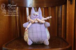толстый кот. Игрушки в подарок. Маслик Ольга