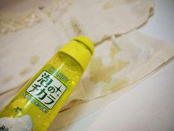 台所用洗剤をかけて