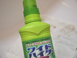 血液のシミに酸素系漂白剤を使う!