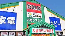 ジャンク堂尾道店
