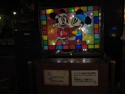 掛川商工会議所会頭賞