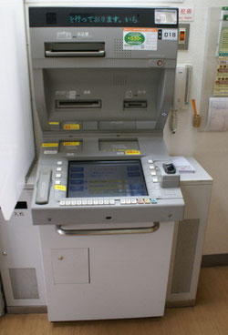 弊社の鉄系機械部品(ASSY)は、銀行ATMに多く使用されています。