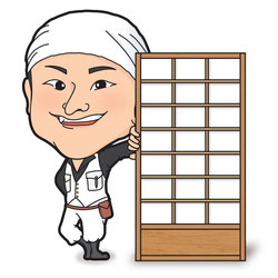 中島木工所 中島健太