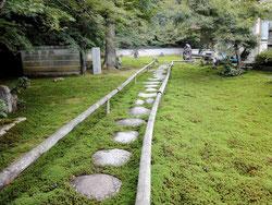 真長寺庭園