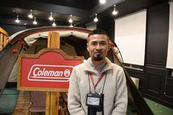 コールマンを知り尽くした専門スタッフがご案内いたします!