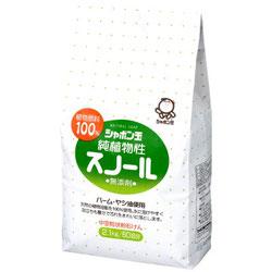 シャボン玉純植物性スノール 2.1kg 洗濯石鹸