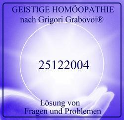 Lösung von Fragen und Problemen, 25122004, GEISTIGE HOMÖOPATHIE nach Grigori Grabovoi®, Sphäre