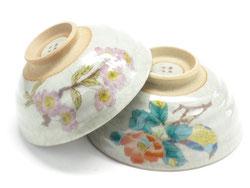Kutani ware pair meshiwan bowls chawan rice cup cherry blossom & bird