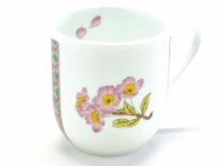 九谷焼『マグカップ』磁器 丸紋吉田屋花鳥 中裏絵