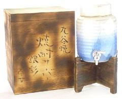 九谷焼『焼酎サーバー』銀彩ブルー