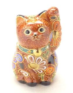 九谷焼【招き猫】デコ盛3.2号(千客万来)