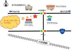 コーヒーローストTERU概略地図