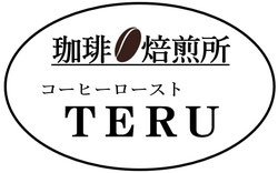 コーヒーローストTERUのロゴ