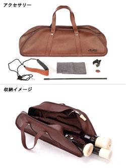 533B soft case