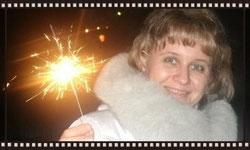 Это я - Смирнова Татьяна Алексеевна