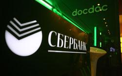 "банк-партнер ООО""ФургонАвто"""