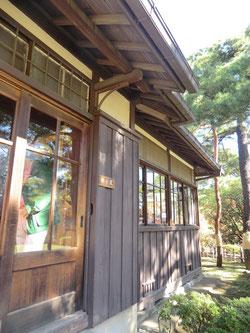 ●展示室です。展示室は和洋折衷の建物で、中にはこの庭園の歴史などが展示されています