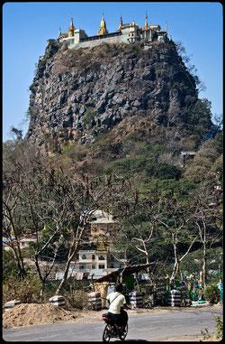 Burma Reise - 10 Tage Rundreise