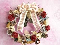 お花と香りの教室:スタジオS 香りのあるクリスマスリース