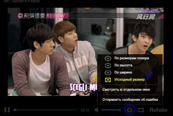 Per lo streaming seleziona il pulsantino come indicato per vedere tutto nelle dimensioni giuste! ;)