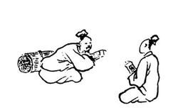 Illustration 5. Kong-tze Kia-Yu, Les entretiens familiers de Confucius. Trad. Ch. DE HARLEZ (1832-1899). Leroux, Paris, 1899.